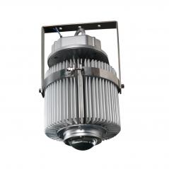 LEDspot 200 W